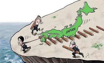 堕ちて行く日本.jpg