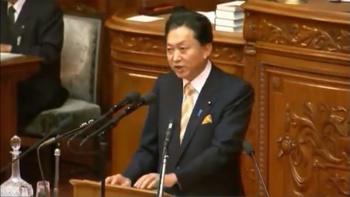 鳩山内閣総理大臣所信表明演説-平成21年10月26日.jpg
