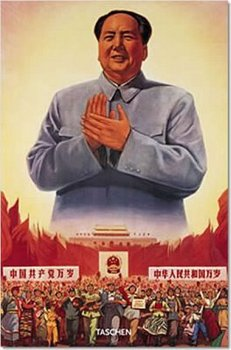Mao_flags.jpg