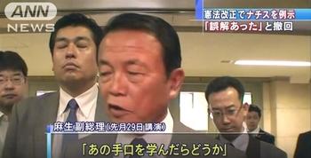 aso_teguchi.jpg