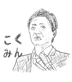 201907 玉木雄一郎.jpg