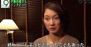 伊藤詩織 NHKニュース9.jpeg