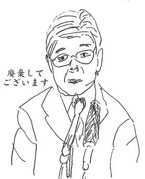 佐川宣寿.jpg