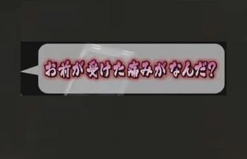 安倍_お前の痛み.jpg