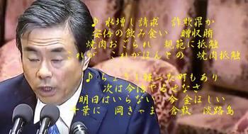 柳瀬熱唱_加計学園ブルース♪♪のコピー.jpg