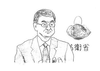 河野太郎防衛大臣.jpg