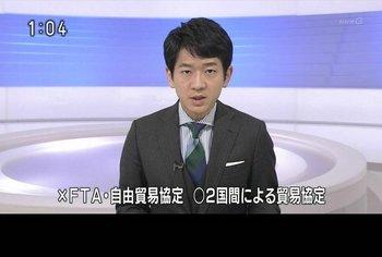 NHK FTA BTA.jpg
